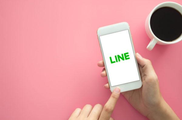 LINEの話題3512