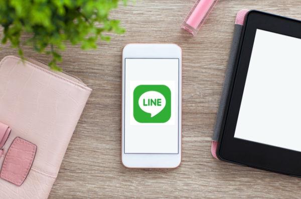 LINE恋愛テクニック102091